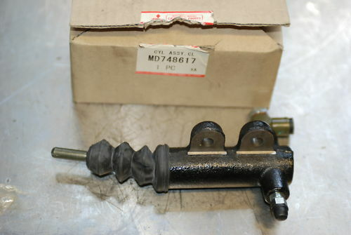 /& 9 Clutch Slave cyliner MD748617 Evo 4,5,6,7,8