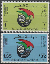 Qatar 1983 ** Mi.848/49 Postverwaltung Gulf Postal Organization