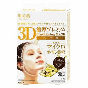 maschera facciale 3d