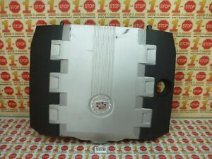08-09-10-11-CADILLAC-CTS-STS-ENGINE-COVER-12593221-FEO