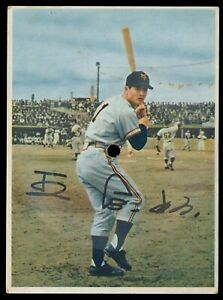 1962-Sadaharu-Oh-45-RPM-Record-Bromide-Japanese-Baseball-Card-Yomiuri-Giants