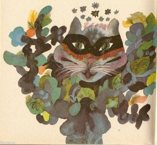 Vintage Russian Book Lewis Carroll Alice in Wonderland Children Kids Old Kozlov