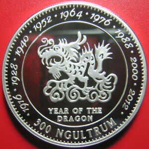 1996-BHUTAN-300-NGULTRUM-SILVER-PROOF-DRAGON-CHINESE-LUNAR-YEAR-SUPERB-RARE-COIN