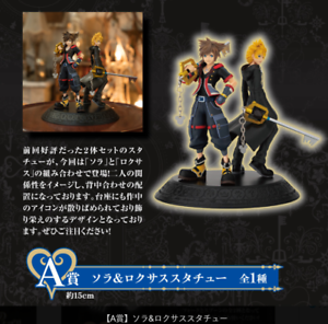 Pre KINGDOM HEARTS ichibankuji A prize Sora /& ROXAS Statue figure 15 cm FedEx