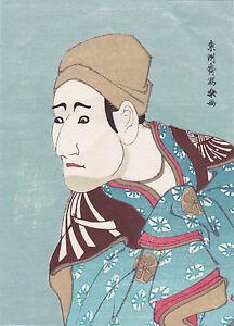 SHARAKU-KABUKI-ukiyo-e-ESTAMPE-JAPONAISE-AUTHENTIQUE-original-japan-woodblock