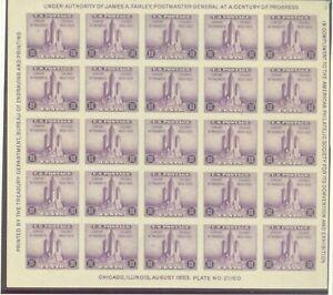 US-731-CENTURY-OF-PROGRESS-3c-full-pane-Sheet-of-20-mnh-YEAR-1933