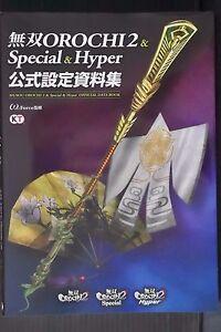 Musou Orochi 3 Official Data Book JAPAN Warriors Orochi