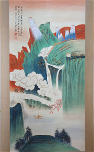 Excellent-Chinese-100-Hand-Painting-amp-Scroll-Landscape-By-Zhang-Daqian-P316
