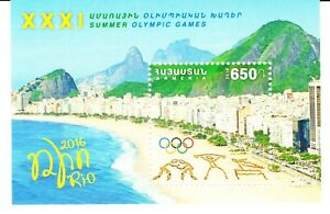 Asia Intellective Armenia 31st Summer Olympic Games In Rio 2016 Souvenir Sheet 1 Stamp Mnh