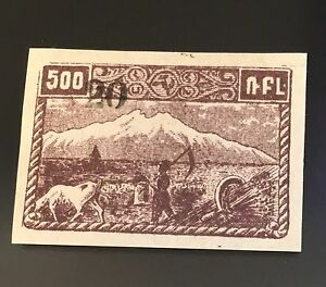 1922-Armenia-355-Mint-Imperf