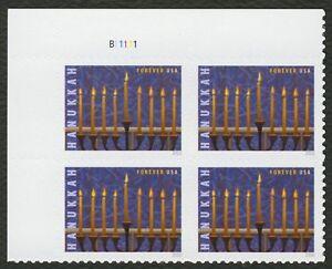 #5153 Hanukkah, Placa Bloque [B11111 Ul ], Nuevo Cualquier 5=