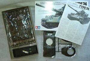 Maquette-main-battle-TANK-j-g-s-d-f-type-74-TAMIYA-ref-3614-Sachets-scelles