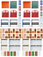 Windows-and-Doors-Combo-Pack-Scenery-Sheets-for-O-Scale-Model-Train-Layouts thumbnail 2