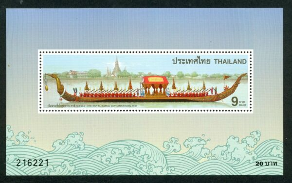 Agressif La Thaïlande Souvenir Sheet: 1997 Royal Barges; Sc#1776a Neuf Sans Charnière & Og No.2