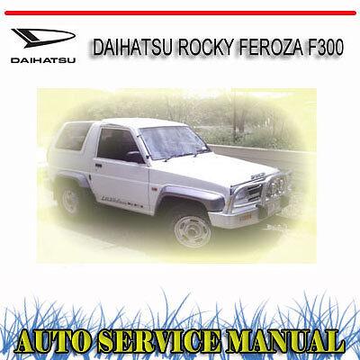 daihatsu feroza f300 rocky 1987 1992 full workshop service repair rh ebay com au Daihatsu Sirion daihatsu feroza f300 hd engine service repair manual
