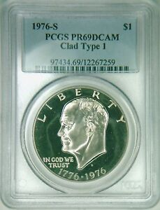 1976S-Eisenhower-dollar-PCGS-PR69DCAM-proof-Type-1-DCAM