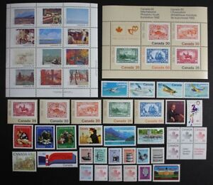 CANADA-Postage-Stamps-1982-Complete-Year-set-collection-Mint-NH-See-scans