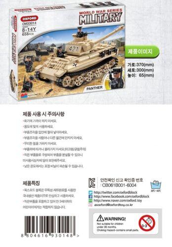 Oxford Block PANTHER OM33014 World War Series Military Tank Bricks Building Toy