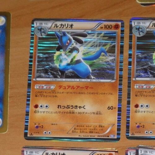 POKEMON JAPANESE CARD HOLO CARTE 043//070 LUCARIO BW7 1ST 1ED MADE IN JAPAN NM