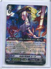 CARDFIGHT VANGUARD JAPANESE CARD BT07/S11 SP Sword Magician Sarah
