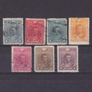 BOLIVIA-1899-Sc-62-68-CV-23-MH-Used