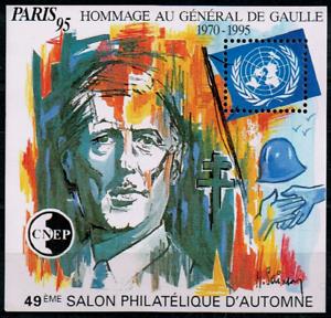 Timbre France Bloc Cnep N°21 Neuf** ( Salon Philatélique De Paris 95 ) Une Gamme ComplèTe De SpéCifications