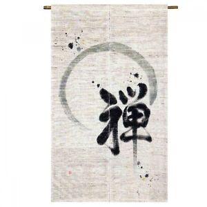 Noren Japanese hanging curtain Hand dyed Enso KANJI ZEN