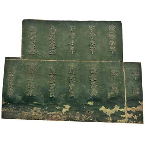 Antique Japanese Wood Block Printing Stamp - Ca 1600-1800's - Old Book Making