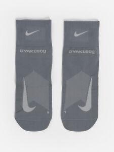 wholesale dealer 7d8c0 cd8f8 Image is loading Nike-Undercover-Gyakusou-Unisex-Socks-Gray-NikeLAB-SX7234-