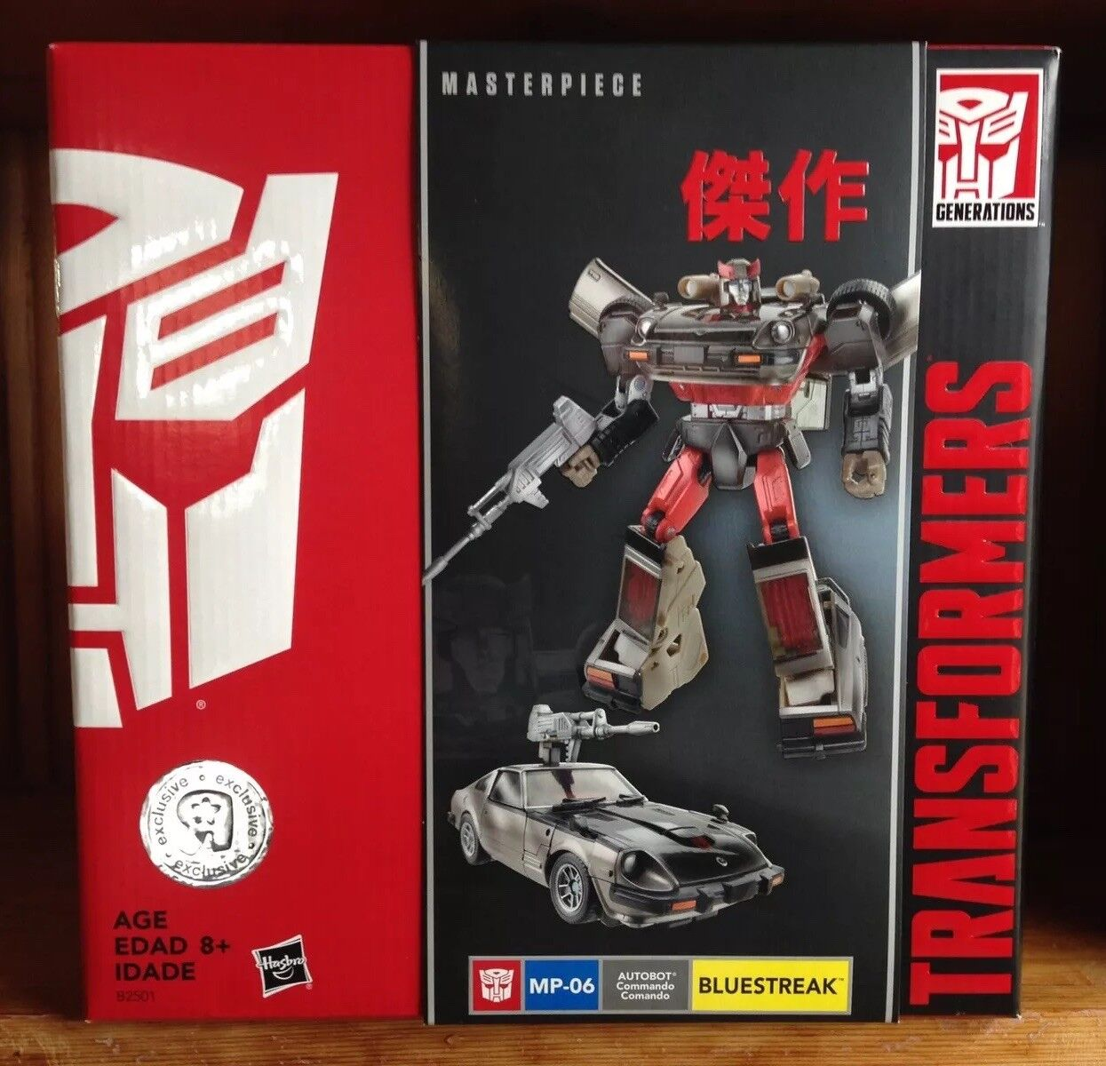 Hasbro Transformers Masterpiece MP-06 blueestreak Toys  R  Us TRU Exclusive MISB