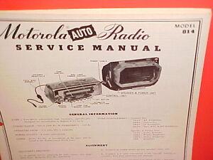 1951-1952-DESOTO-DELUXE-CUSTOM-CONVERTIBLE-MOTOROLA-AM-RADIO-SERVICE-SHOP-MANUAL