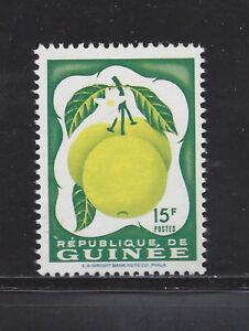 GUINEA-176-MNH-GRAPEFRUIT-MISSING-PINK-PEACH-COLOR
