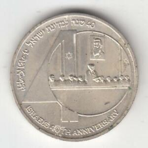 1988-Israel-Independence-Day-40th-Anniversary-BU-Coin-14-4g-Silver-Off-Quality