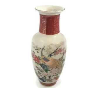 Vintage Satsuma Japanese Peacock Floral Oriental Vase Japanese Japan 11'' Tall