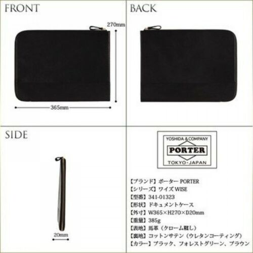 YOSHIDA PORTER WISE DOCUMENT CASE 341-01323 Green With tracking From JP
