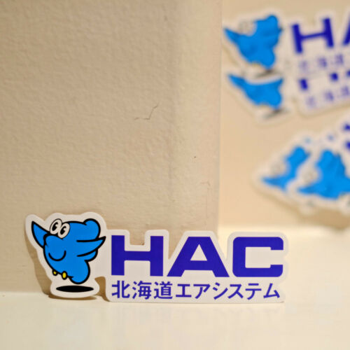 "#4098 HAC Japan Hokkaido Airlines Travel Flight Luggage Label 1x4/"" Decal STICKER"