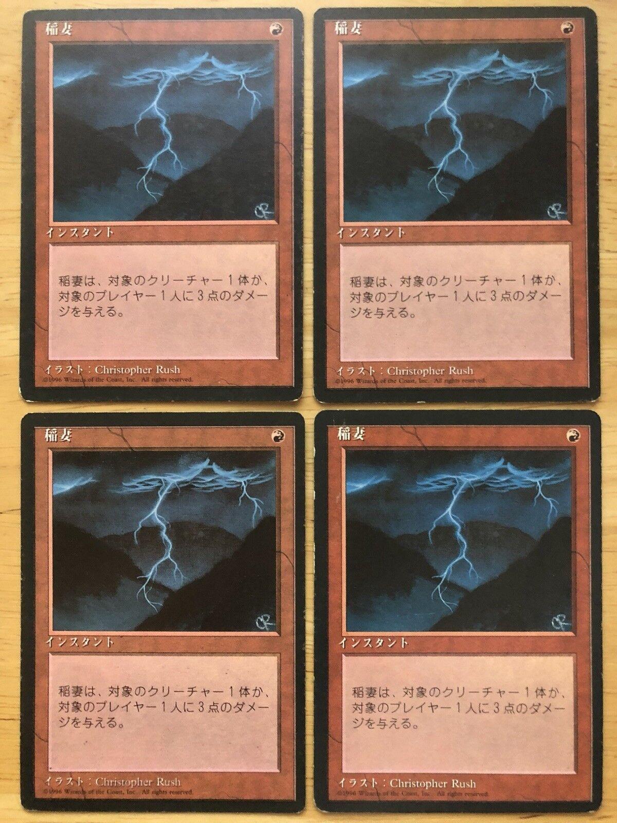 Lightning Bolt Japanese FBB 4th Ausgabe mtg MP x4
