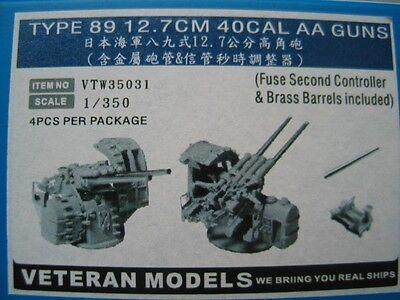 VETERAN 1//350 VTW-35031 IJN TYPE 89 12.7CM 40 CAL AA GUNS