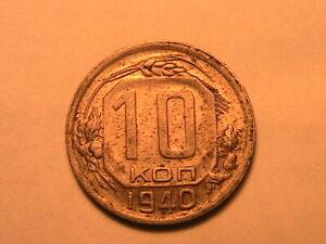 1940-Russia-10-Kopeck-Ch-AU-BU-Original-Tone-Luster-Ten-Kopeks-USSR-Era-Coin
