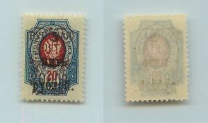 Russia-Wrangel-1921-SC-376-mint-Levant-f6630