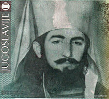 YOUGOSLAVIE billet neuf de 20 DINARA Pick154  PRINCE BISHOP DE MONTENEGRO 2000