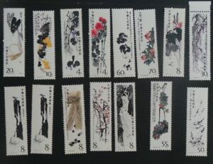 PR-China-1980-T44-1-11-13-16-Qi-Baishi-painting-MNH-SC-1557-1567-1569-1572