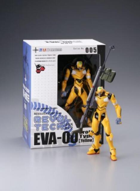 ya0943 Revoltech Yamaguchi No.05 Evangelion EVA-00 Figure Kaiyodo