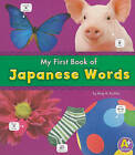 My First Book of Japanese Words by Katy R Kudela (Paperback / softback, 2013)