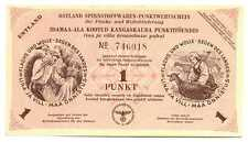 Estonia Estland German Occupation 1 Punkt w/N 1945 VF/XF RARE