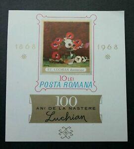 SJ-Romania-Flower-Painting-1968-Flora-Plant-miniature-sheet-MNH-imperf