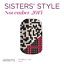 jamberry-half-sheets-N-to-R-buy-3-get-15-off-sale-NEW-STOCK thumbnail 34
