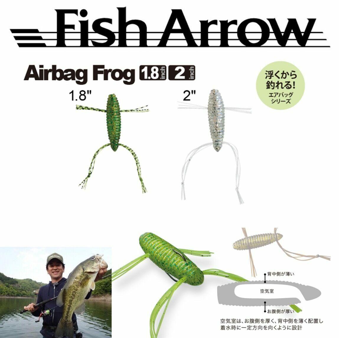 "FISH ARROW Bass Fishing Soft Lure AIR BAG Frog 1.8""//2g"