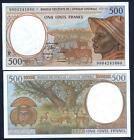 CENTRAL AFRICAN REPUBLIC 500 Francs 1999 UNC P 301F f