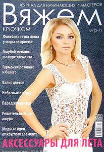 Crochet Magazines For Beginners : Crochet-Pattern-Top-Dress-Skirt-Russian-Magazine-Level-beginner ...